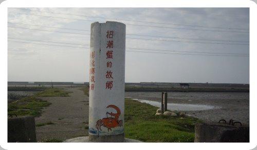 招潮蟹入口形象柱