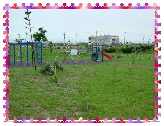 新巿鎮公園