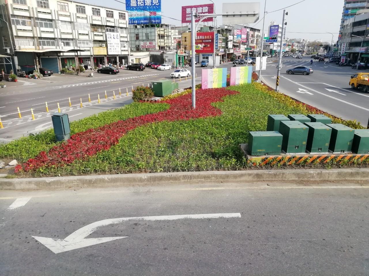 110年度彰化縣轄內交流道出入口及重點路段周邊區域美化執行成效