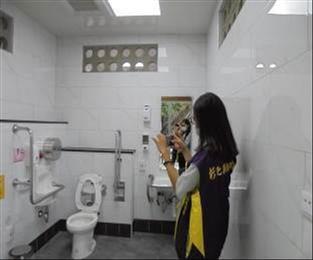 公廁再淨化 1指找方便