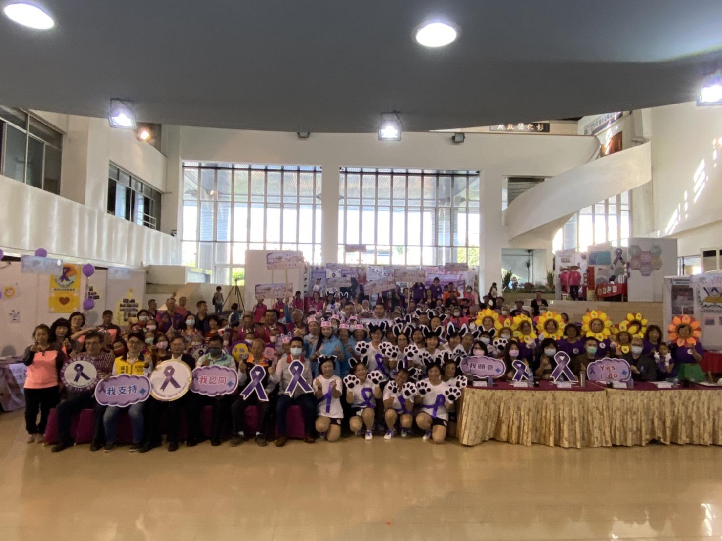 彰化縣109年家庭暴力防治社區紮根計畫「街坊出招 彰化好讚」競賽及成果展活動