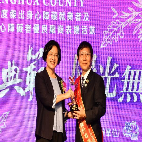 109年第18屆金展獎評比  彰化縣全國第一 11家機關(構)獲獎 佔全國獲獎比率高達23%