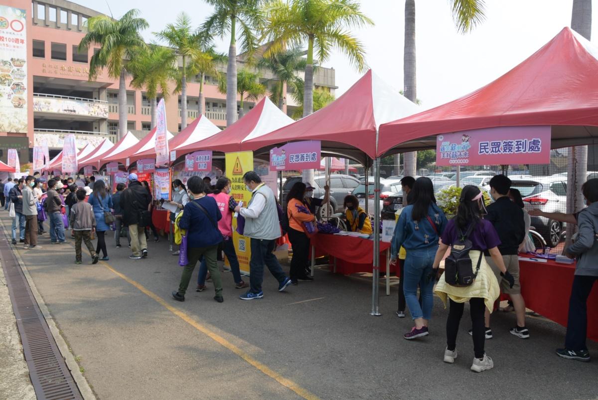 加強防疫 多元就業服務不打烊 彰化縣政府5月23日第二場就業博覽會暫緩辦理