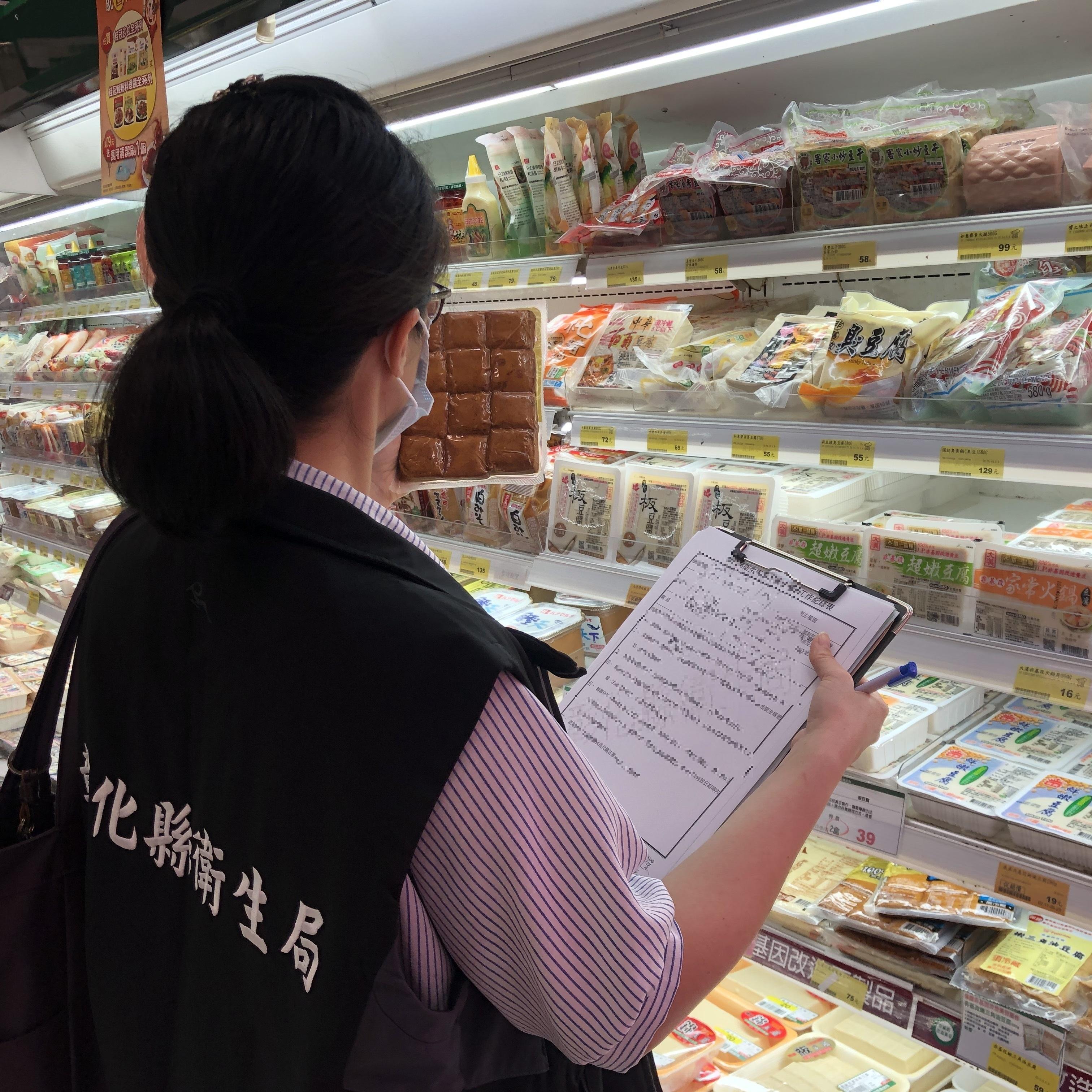 彰化縣衛生局公布清明節食品抽驗結果