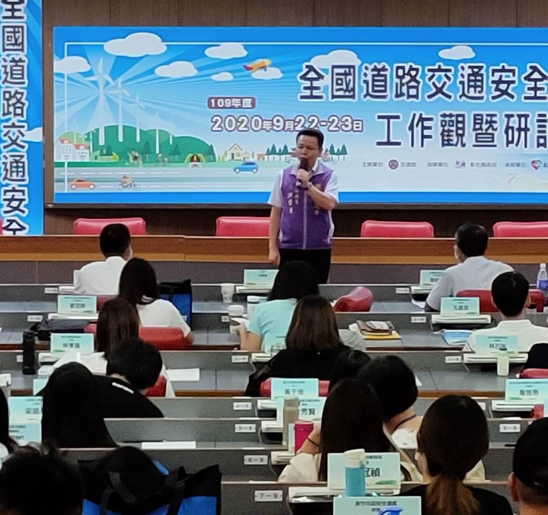 109年「全國道安觀摩暨研討會」9月22、23日在彰化鹿港舉行