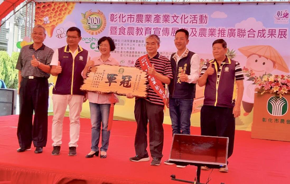 彰化市農會聯合推廣優質農特產 表揚咖啡烘豆大賽世界冠軍及咖啡蜂蜜達人