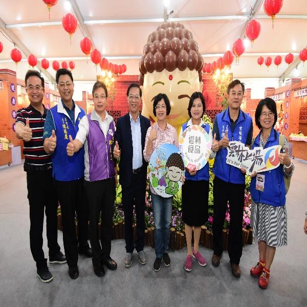 彰化優鮮前進2020中臺灣農業行銷展售會