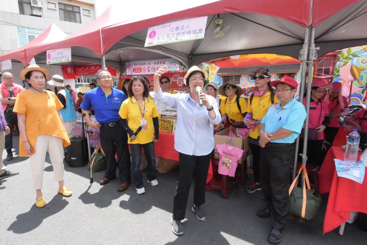 彰化縣政府「鹿港慶端陽-women38市集」義賣所得超過50萬元捐助喜樂興建伯立歐家園