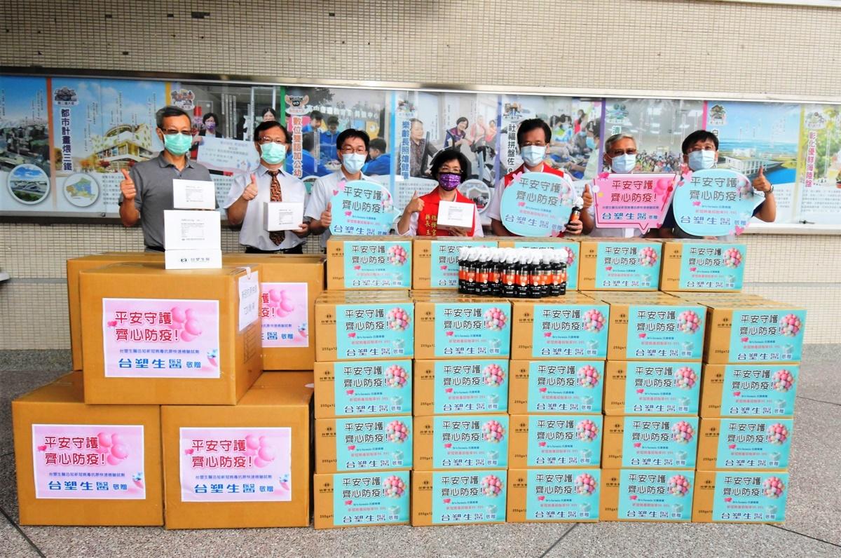 台塑生醫捐贈防疫物資 一起抗疫守護鄉親健康