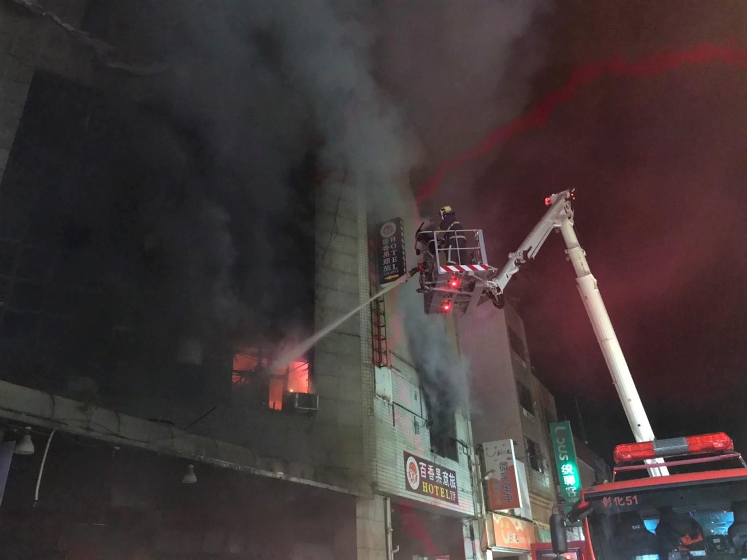 搶救喬友大樓火警 感謝消防弟兄們盡心盡力救災