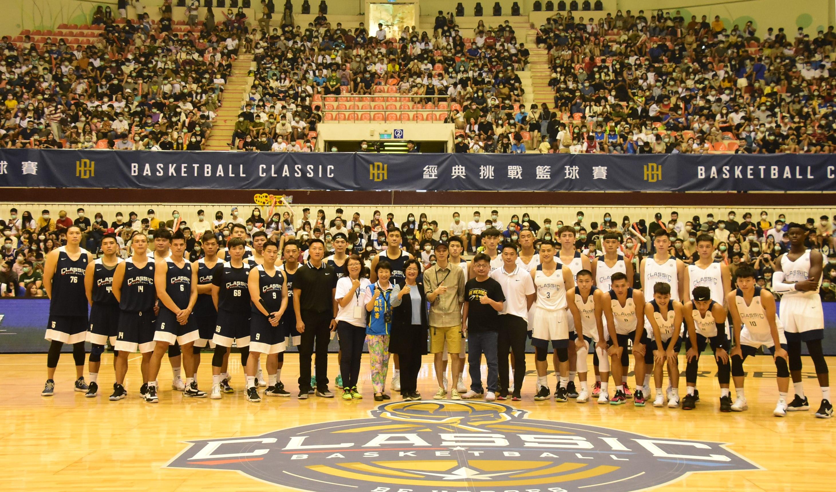 經典挑戰籃球賽 在彰化  王縣長開球   強力行銷彰化
