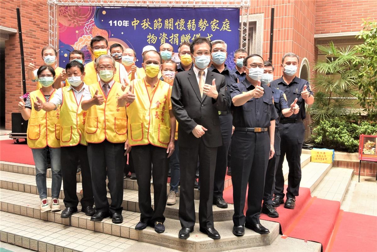 天峰慈善會「關懷弱勢族群」捐贈民生物資