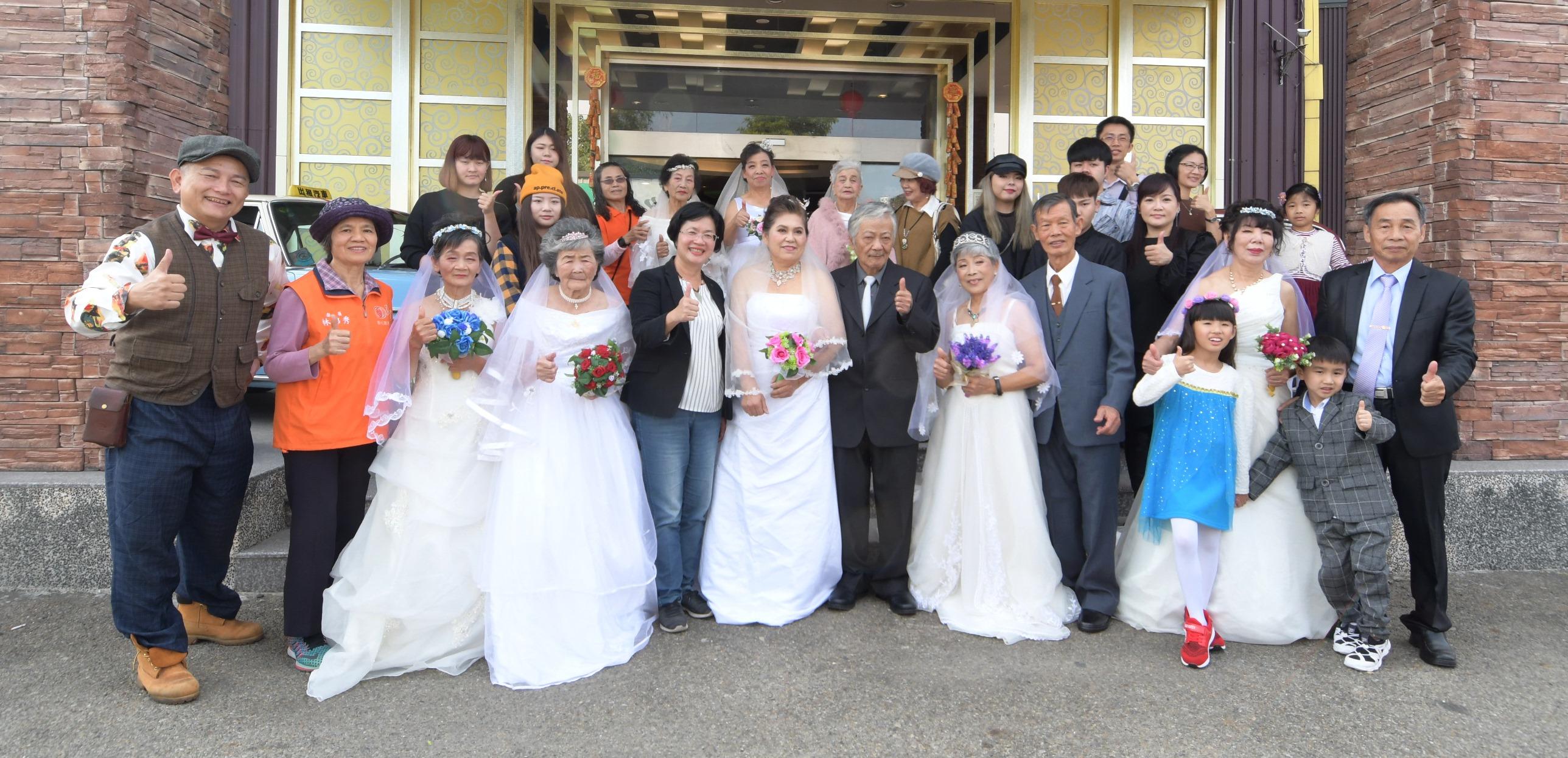 弘道老人福利基金會2019寒冬助老圍爐餐會 為長者圓夢 穿戴婚紗、拍攝婚紗照