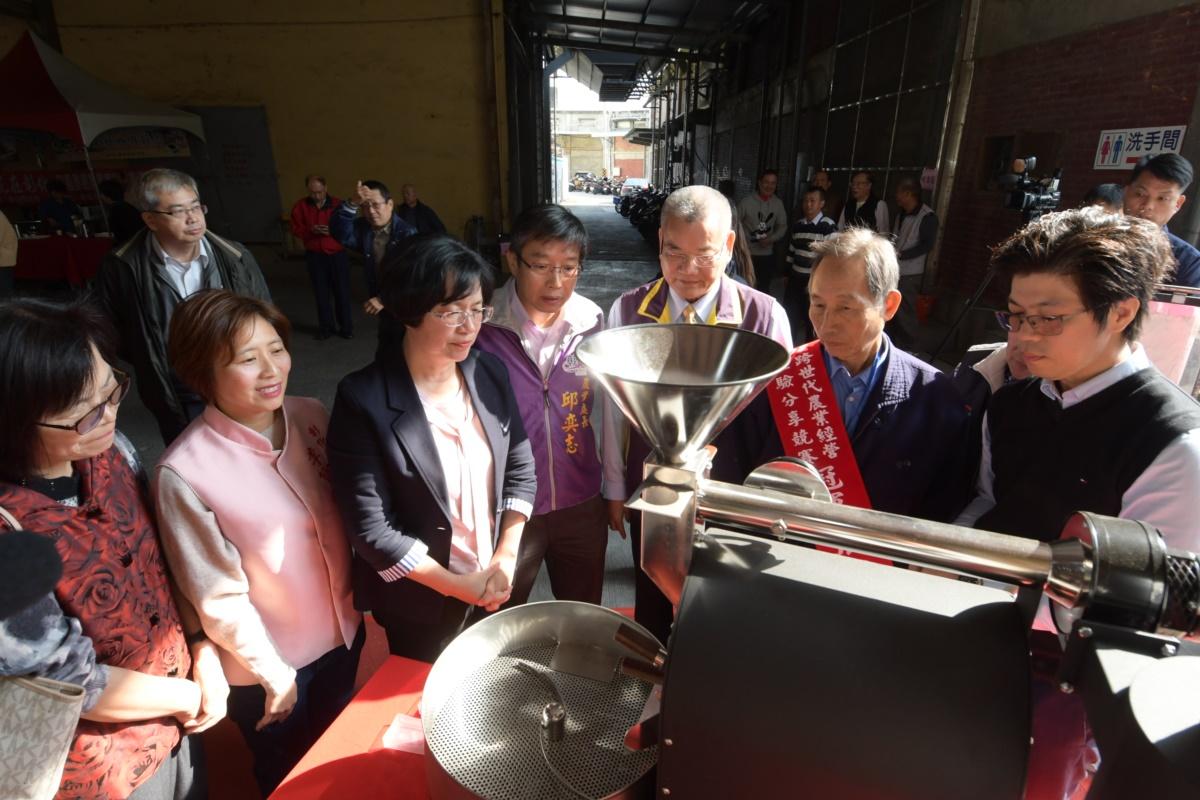彰化市各界慶祝109年農民節暨模範農民表揚大會