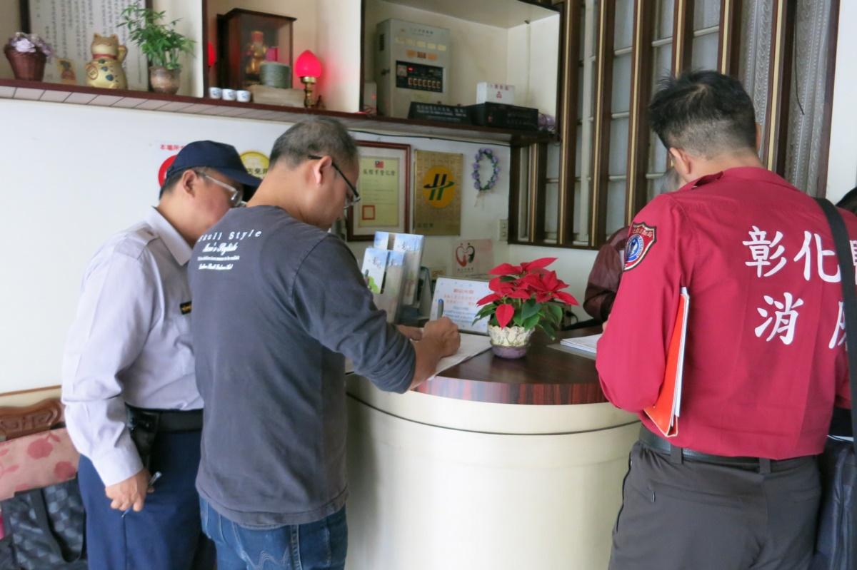 彰化縣政府函文營建署反映觀光旅館、飯店業者心聲