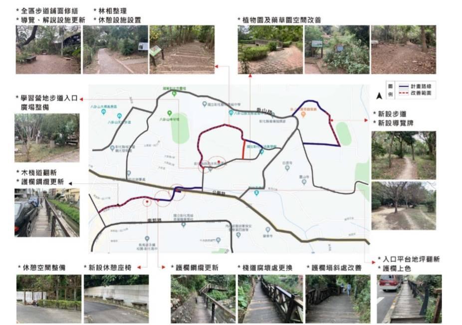 縣長王惠美領頭爭取觀光建設再獲佳績 彰化縣獲交通部觀光局核定補助5案共計6,700萬元