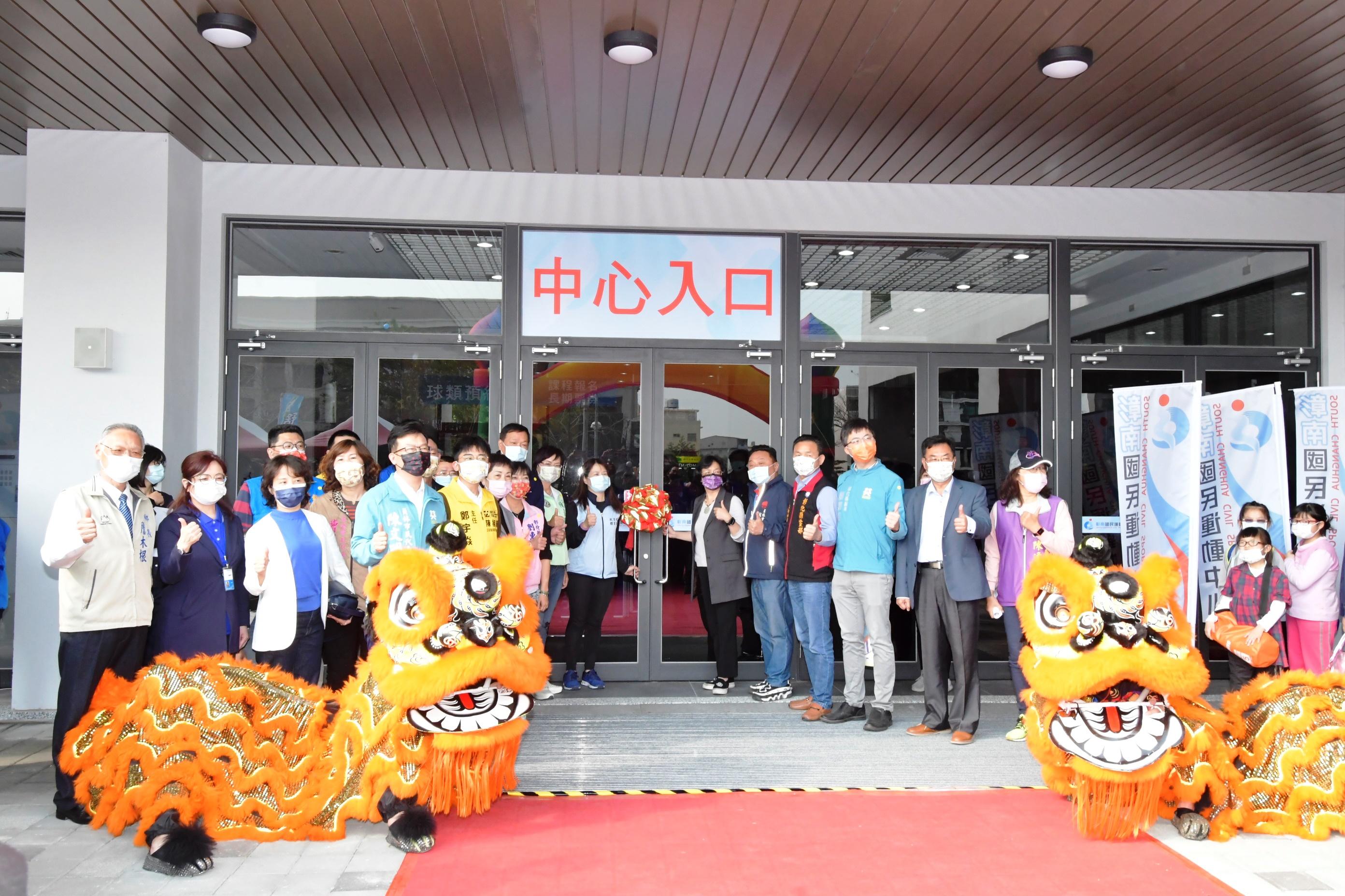 彰南國民運動中心啟用 免費試營運7天 3月13日正式開始營運