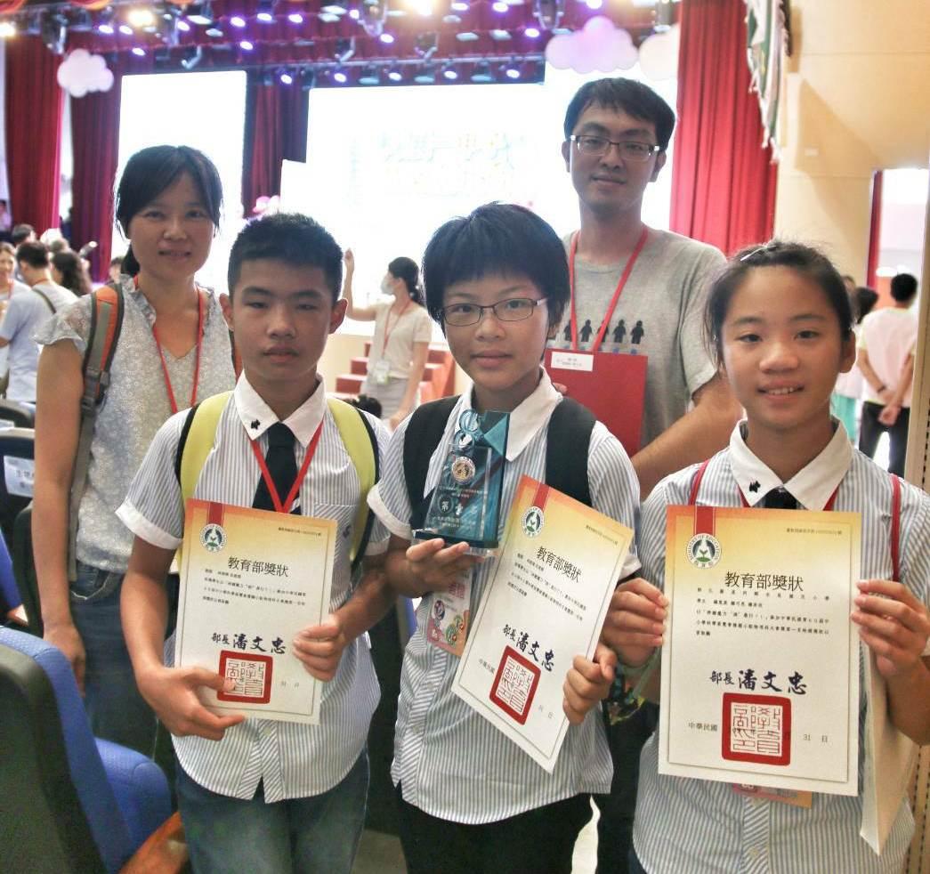中華民國第60屆中小學科學展覽會全國賽   彰化縣縣市團體總成績勇奪冠軍 全國第一