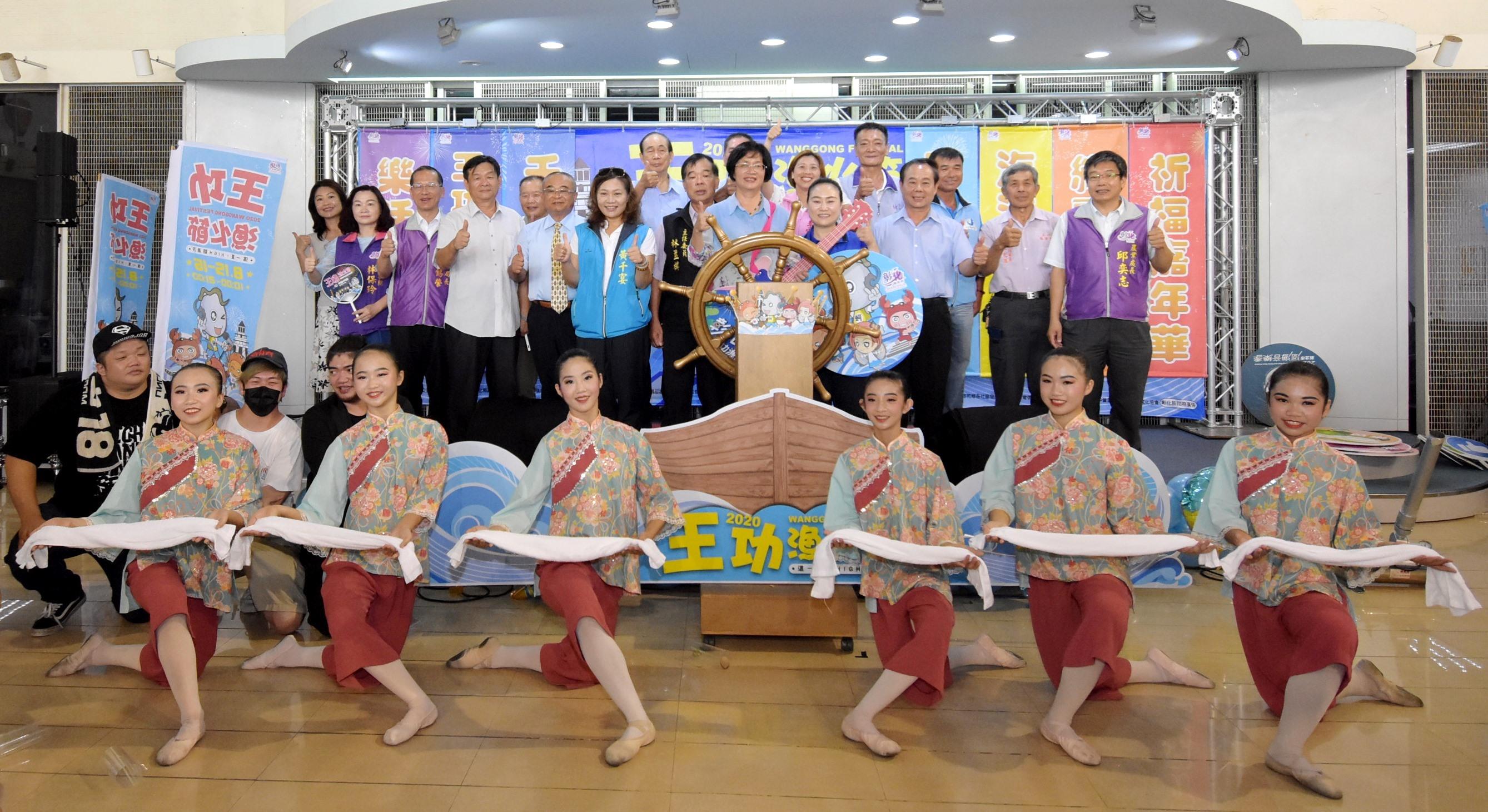 王功漁火節8/15‧8/16登場  歡迎來彰化歡樂一夏