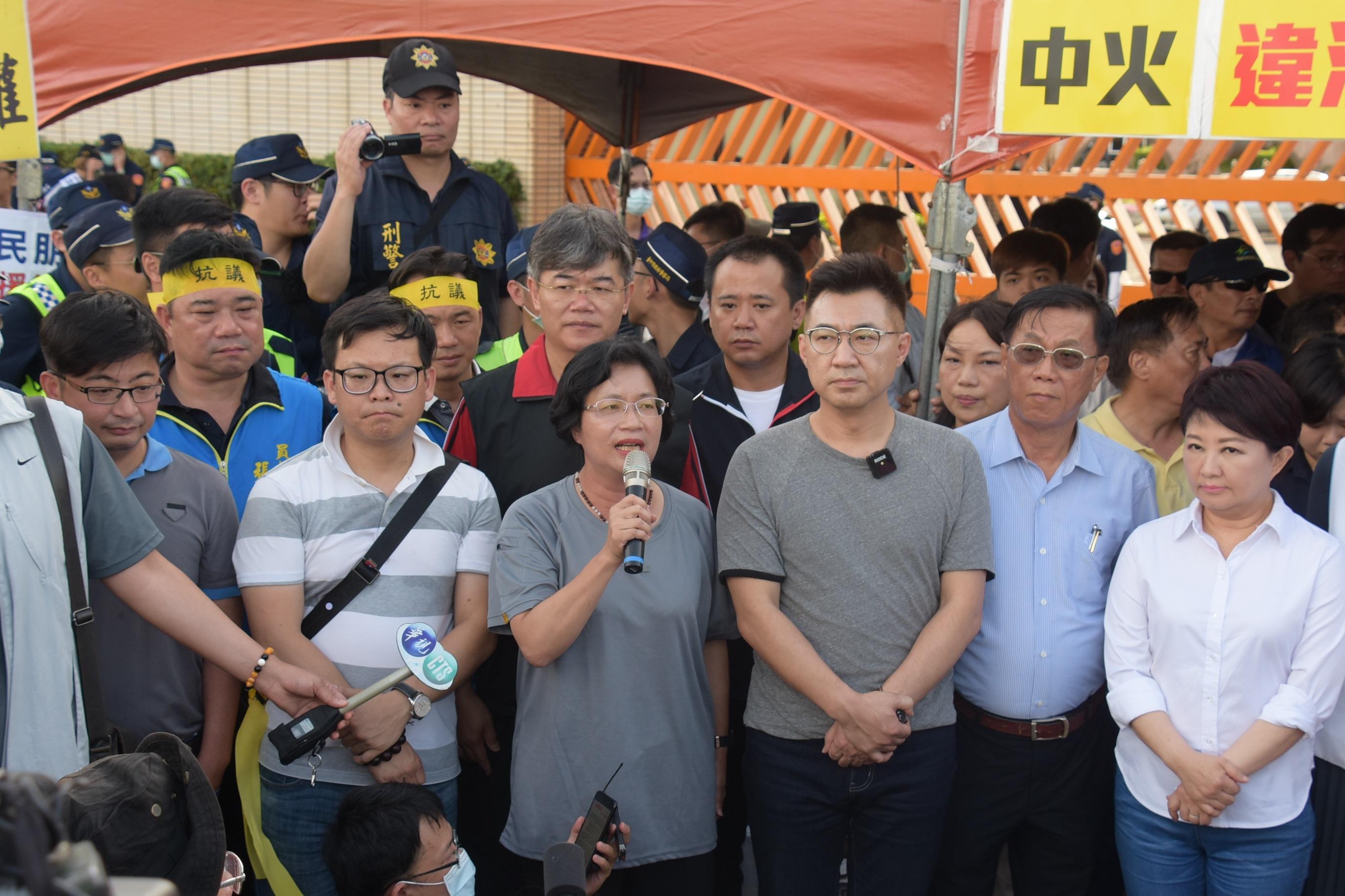 彰化縣長王惠美 要求中火停止2號機看顧縣民的健康