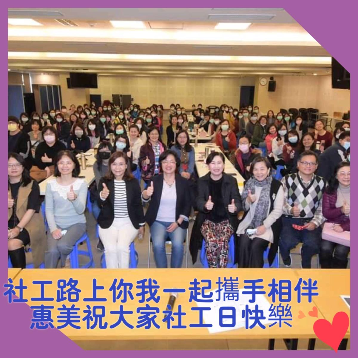 有您真好! 彰化縣長王惠美公開信感謝社工夥伴們