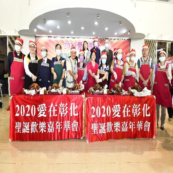 2020年愛在彰化 聖誕歡樂嘉年華系列活動 11/29在彰化火車站點燈開始