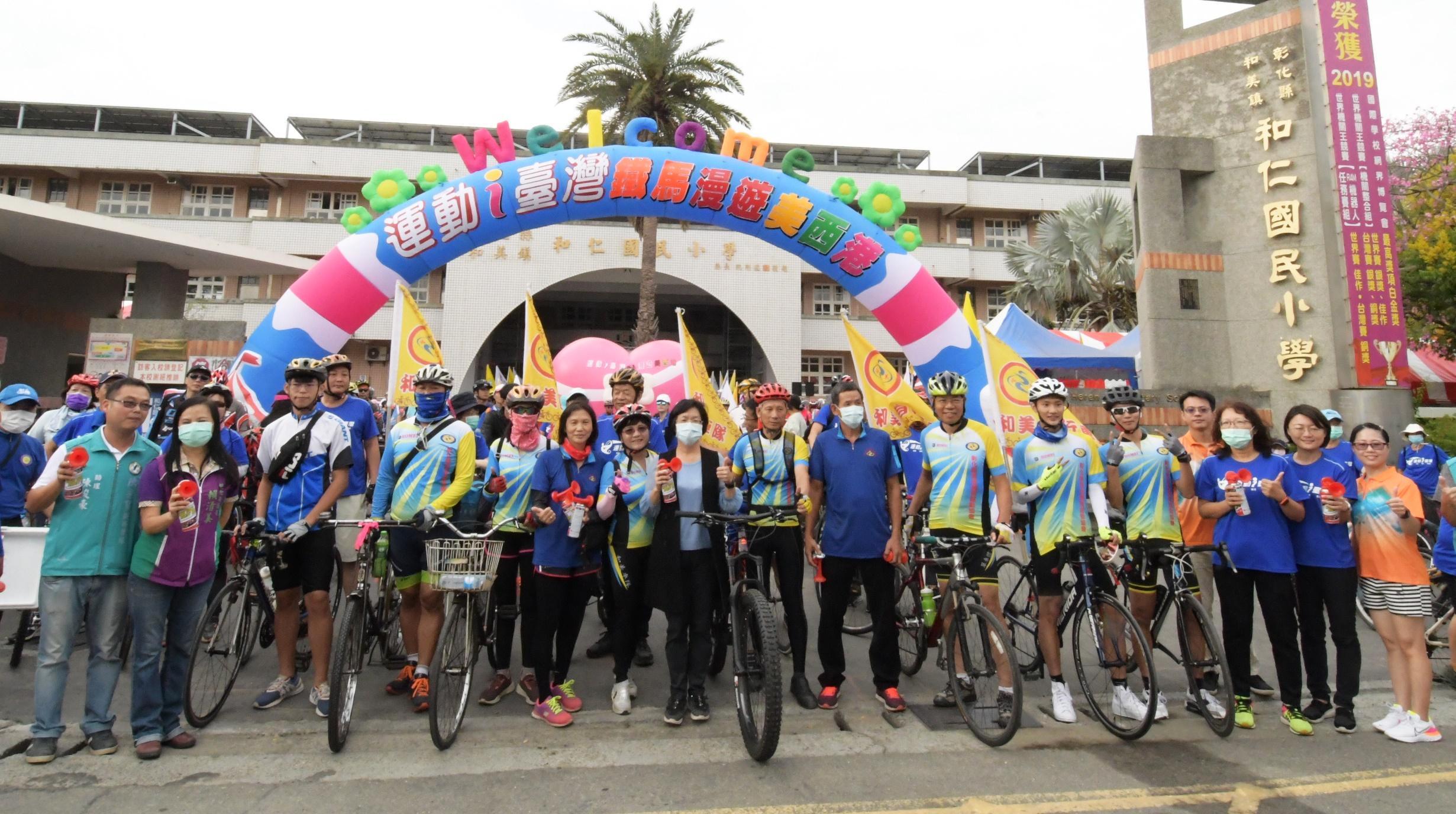 109年運動i臺灣計畫-單車運動樂活 漫遊美西港 從和美和仁國小出發訪古厝