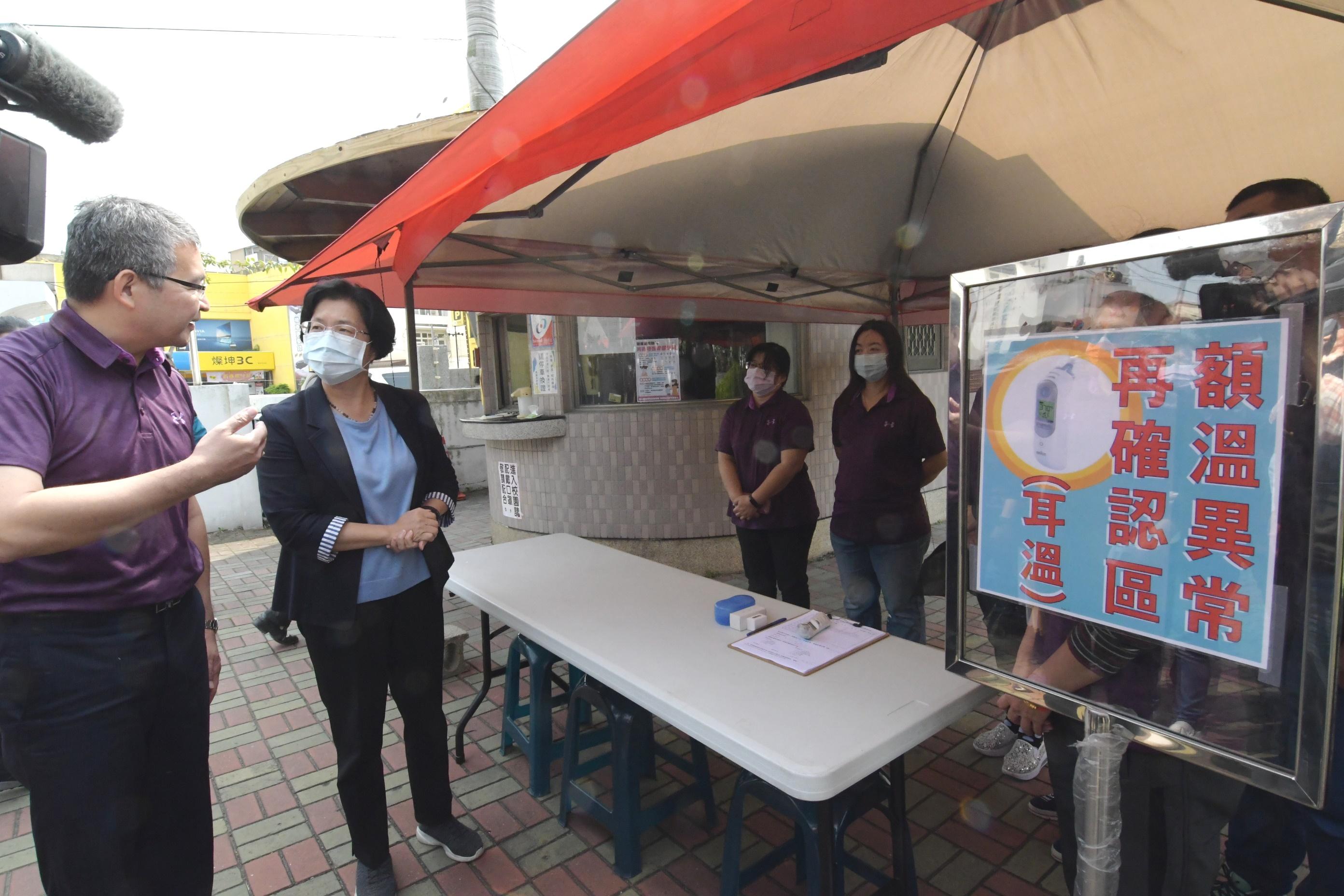 彰化縣宣布4月1日起因應疫情校園全面停止開放    校外教學及畢旅持續暫緩至學期末