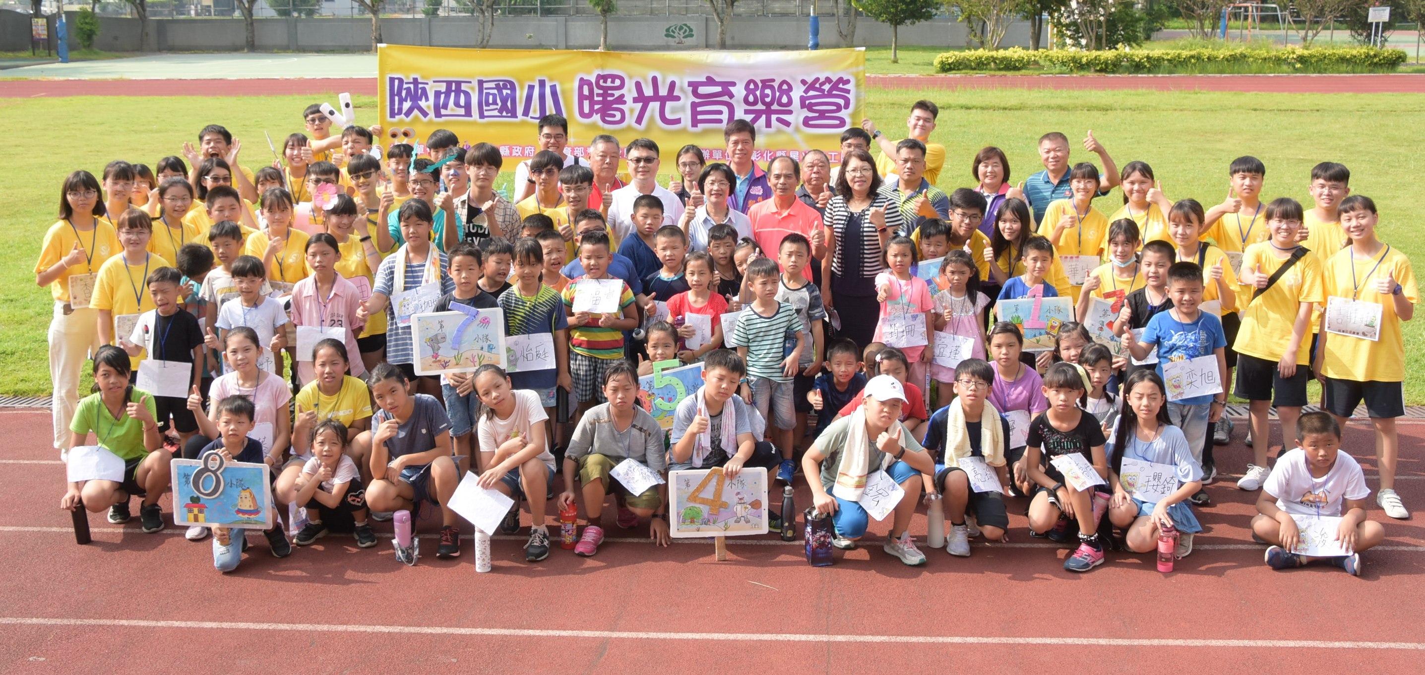 陝西國小辦理曙光育樂營 多元學習 快樂成長