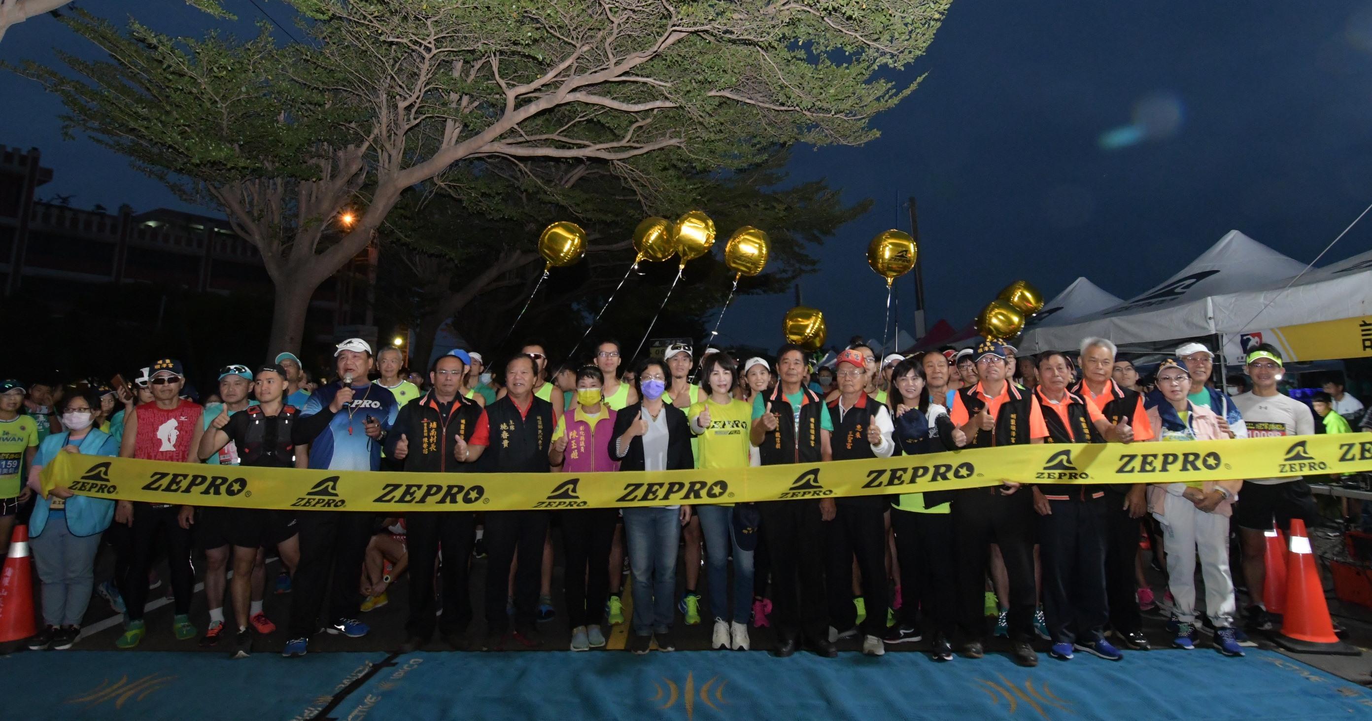彰化首次冠軍路跑從埔鹽順澤宮出發 2020 順澤宮 X ZEPRO 冠軍路跑-全國半程馬拉松