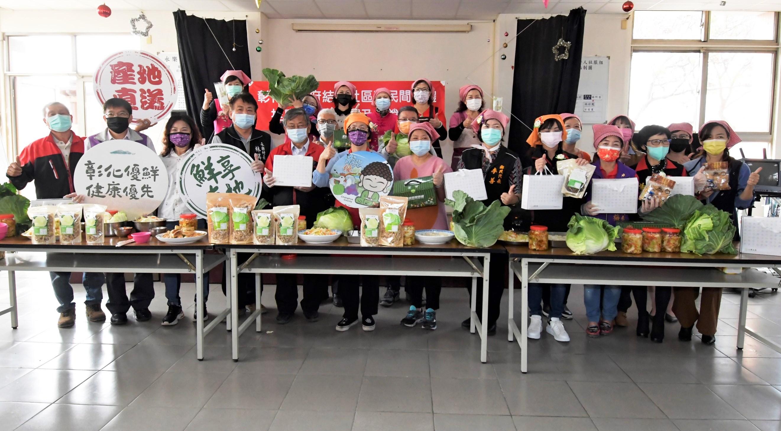 吃高麗菜 顧健康 救農民 彰化縣政府結合社區與民間團體促銷高麗菜