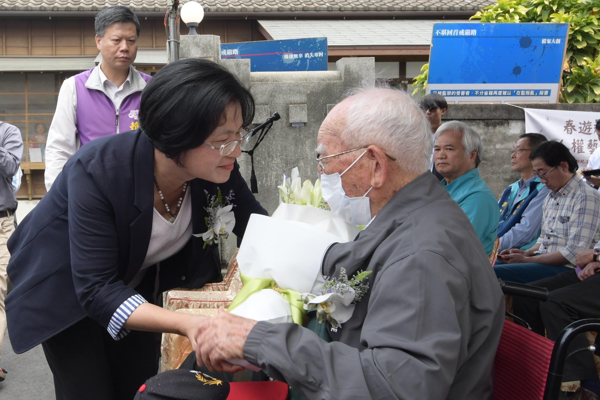 彰化縣二二八和平紀念日活動