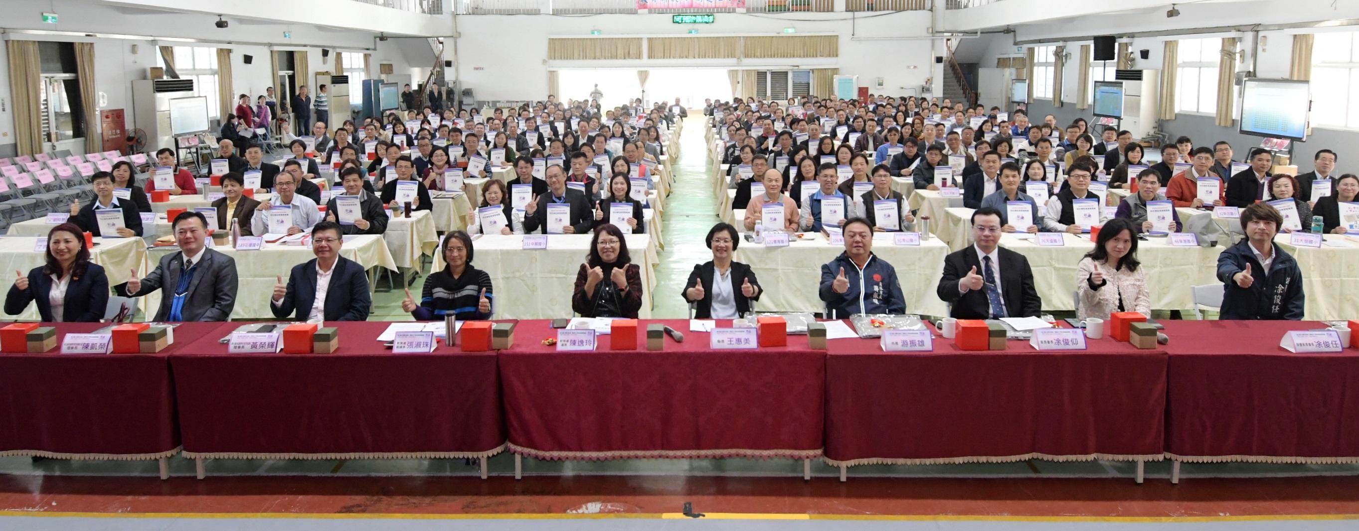 彰化縣108學年度第二學期中小學校務發展會議
