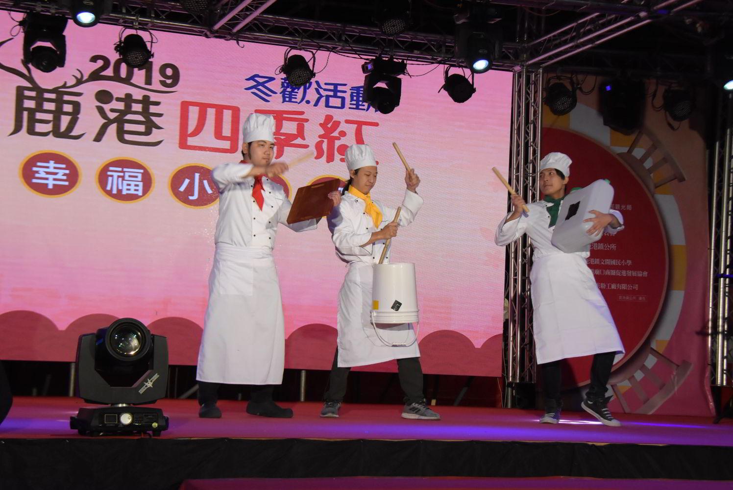 06鹿港小吃宴-廚師擊樂秀(開啟新視窗)