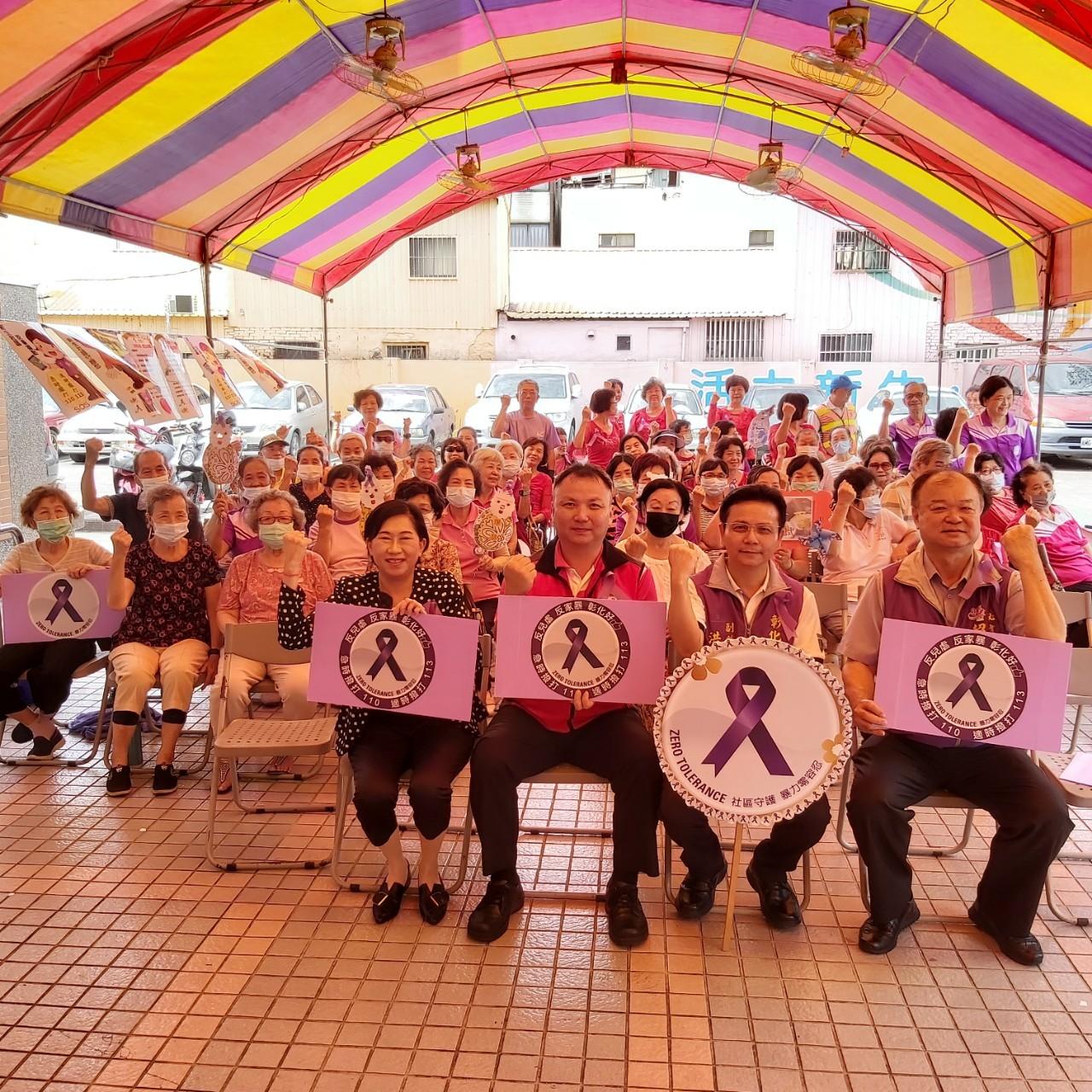 「街坊出招~新生反家暴」家暴防治宣導活動