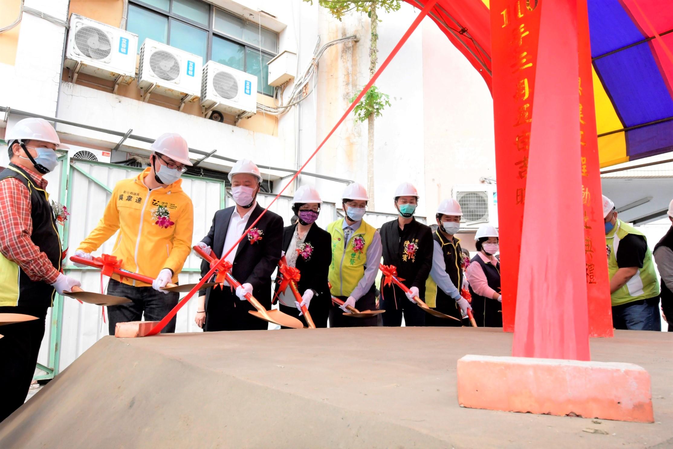 縣市合作共同促成 彰化市中央聯合里辦公室興建工程動土了