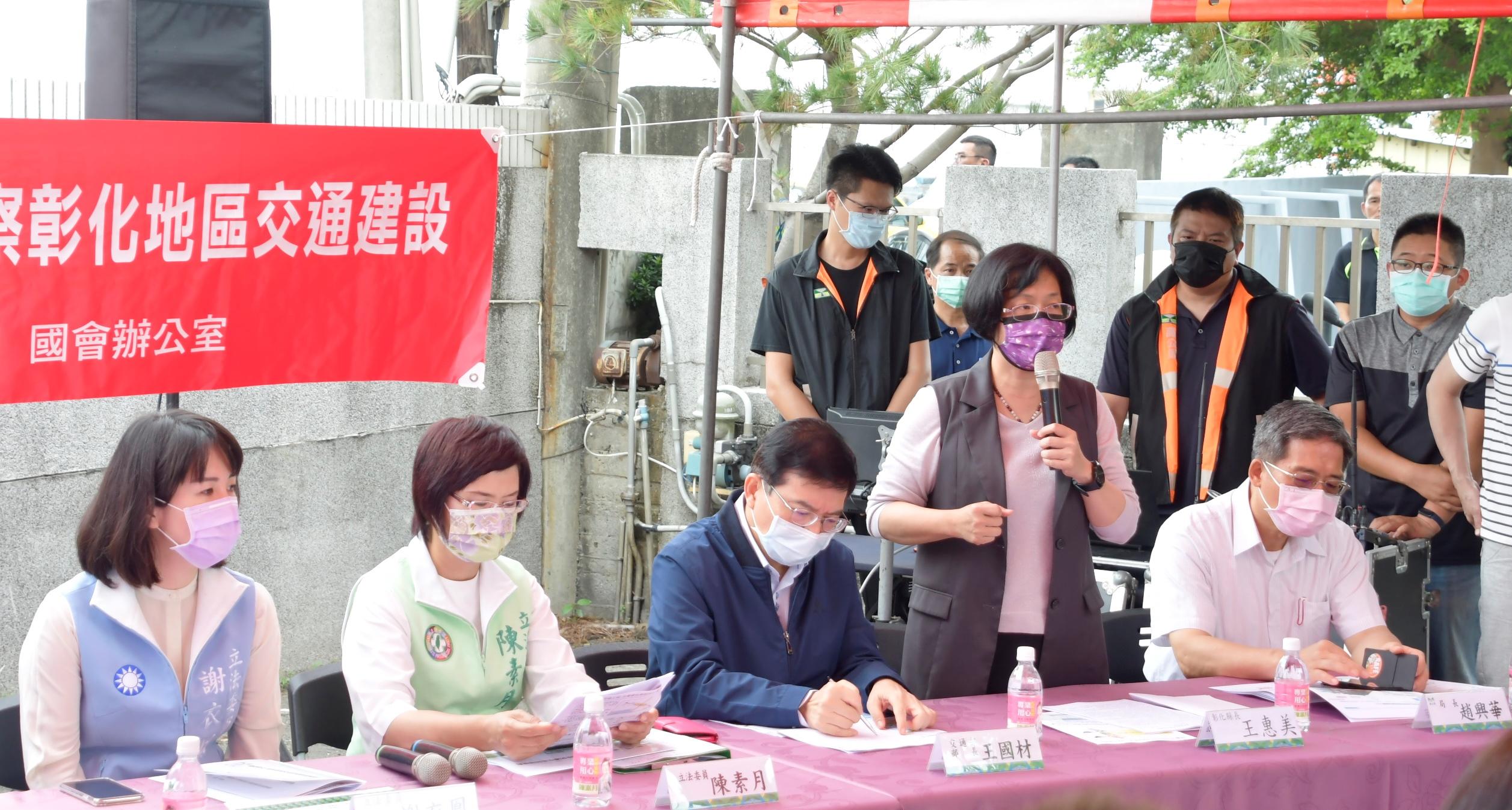 立法院交通委員會考察彰化地區交通建設