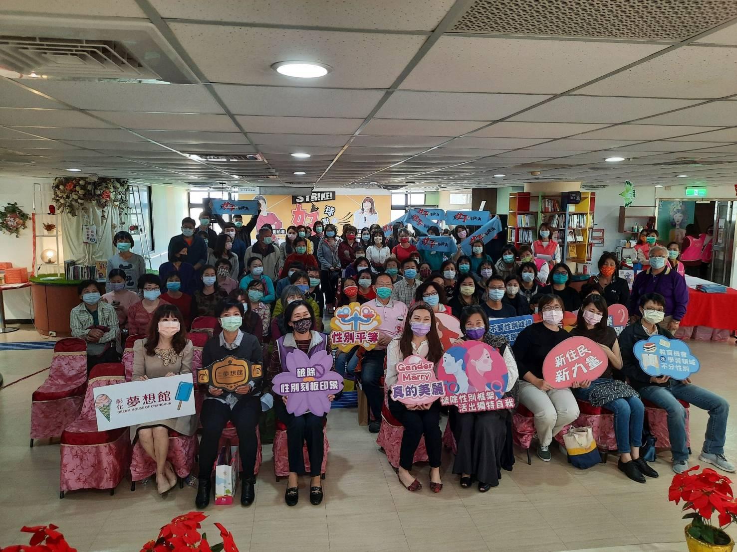 彰化女力 幸福永續-110年婦女節系列活動: 名人講座【Strike!好球對決】