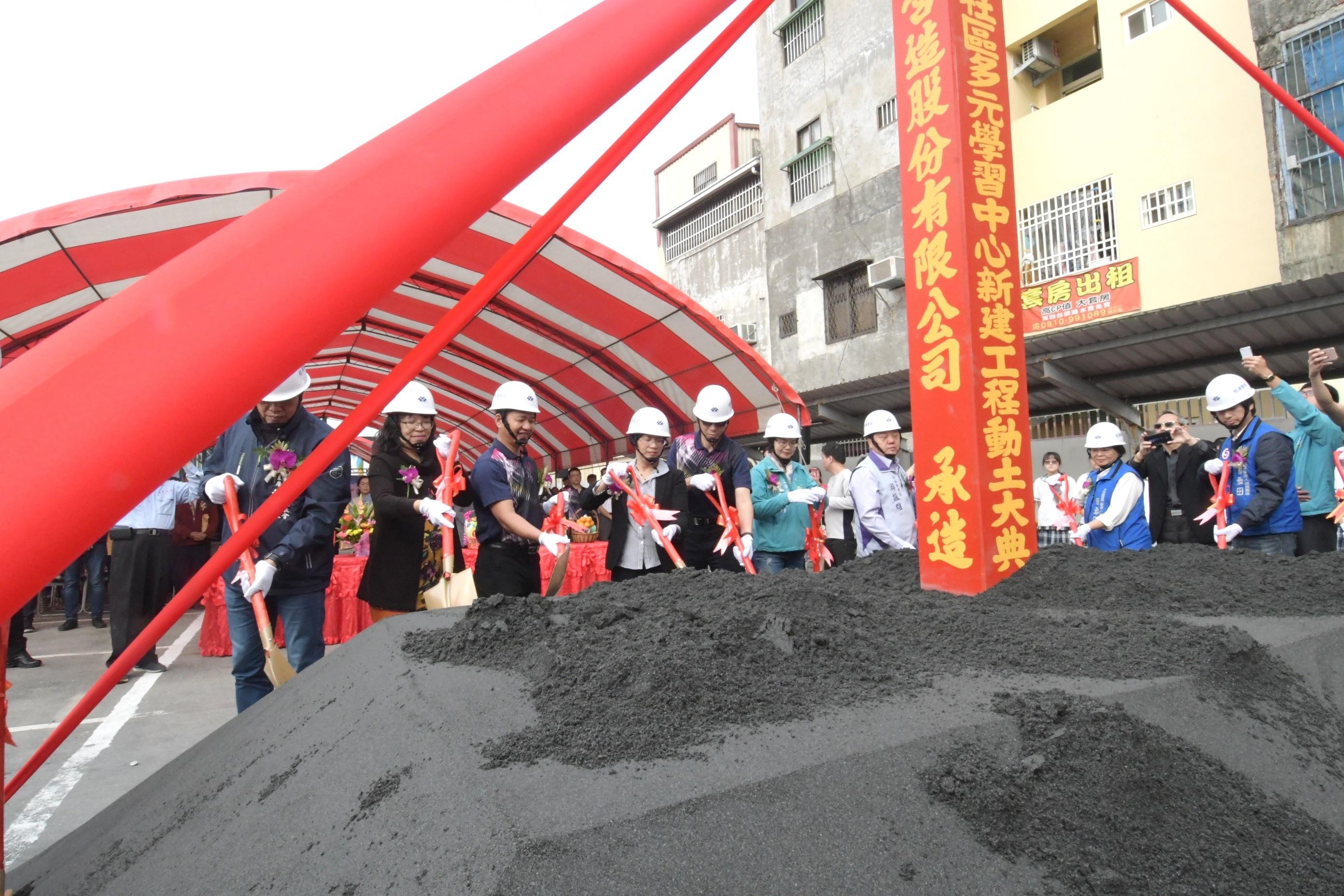 公私合力 彰化縣員林國中多元學習中心新建工程動土