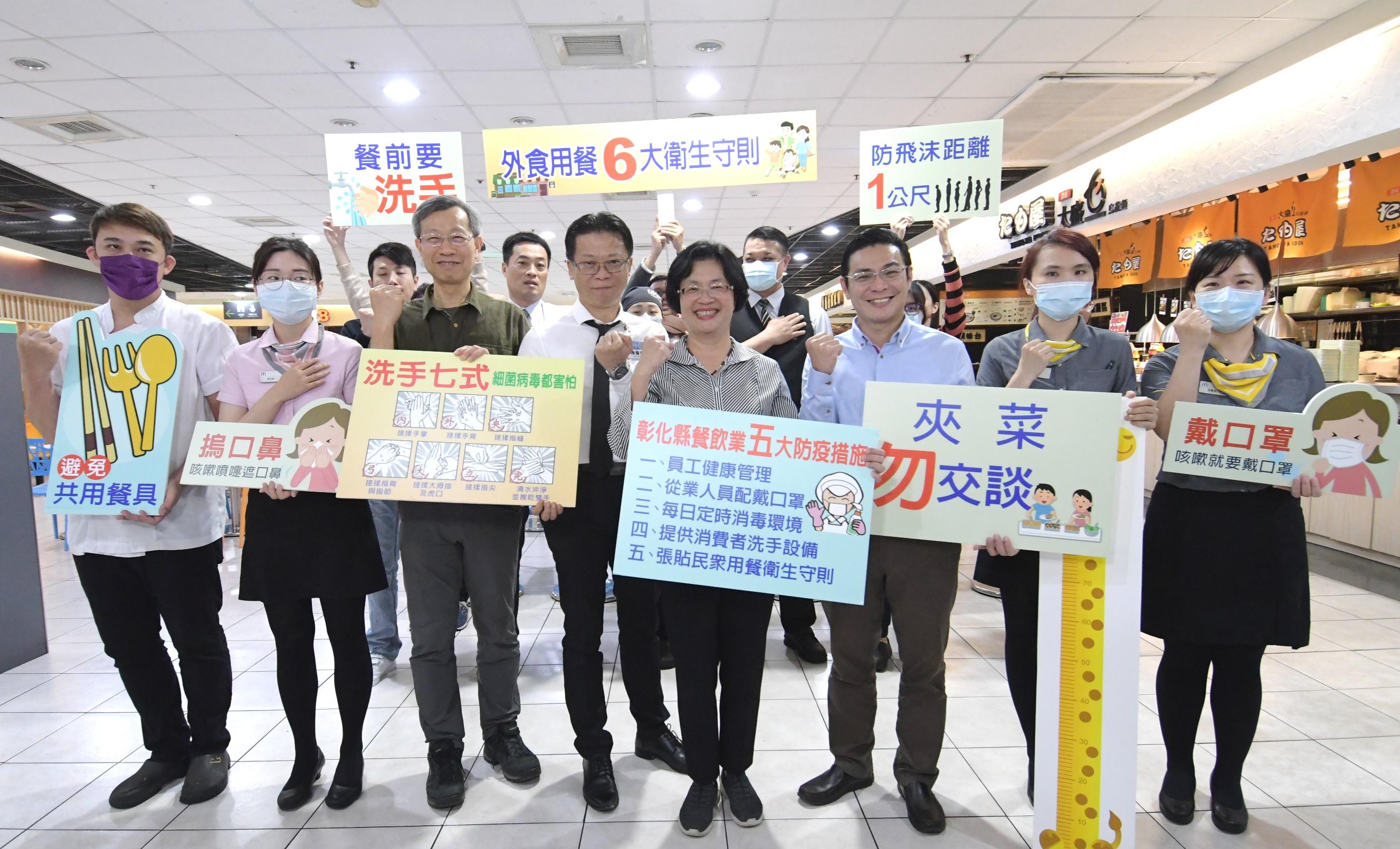 彰化生活防疫再升級  縣長王惠美示範外食用餐衛生守則