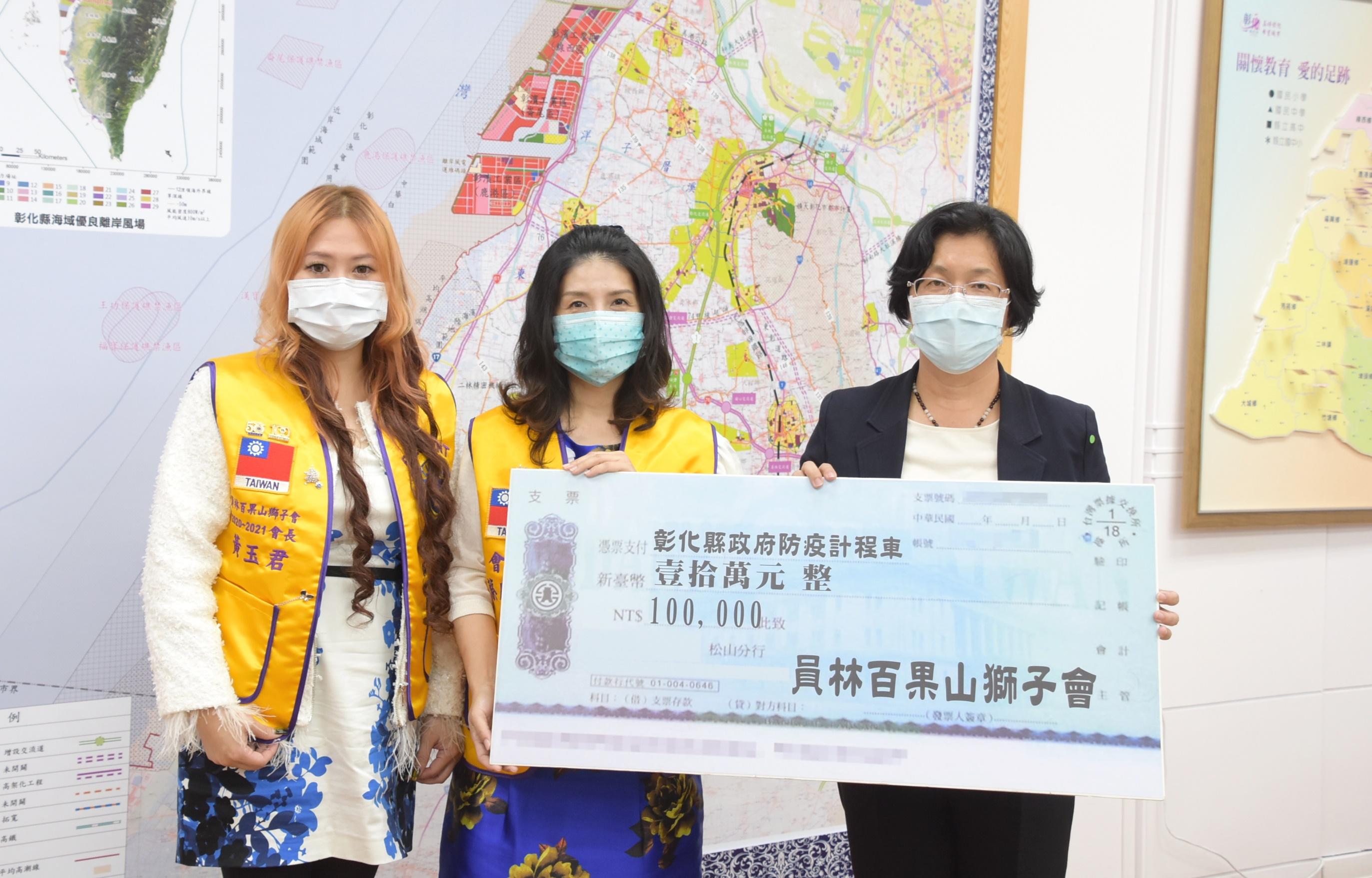 民間團體愛心捐款 充實縣內防疫能量