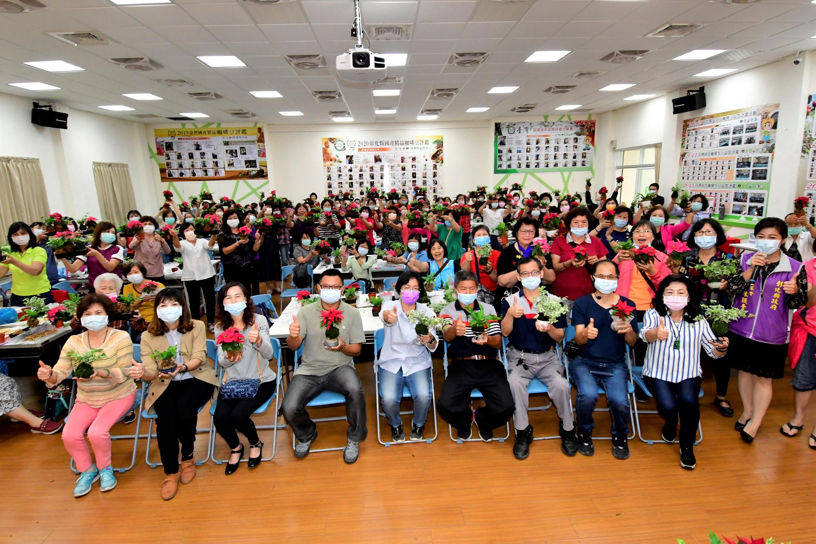 彰化縣綠美化園藝治療活動第2場於彰化市農會登場
