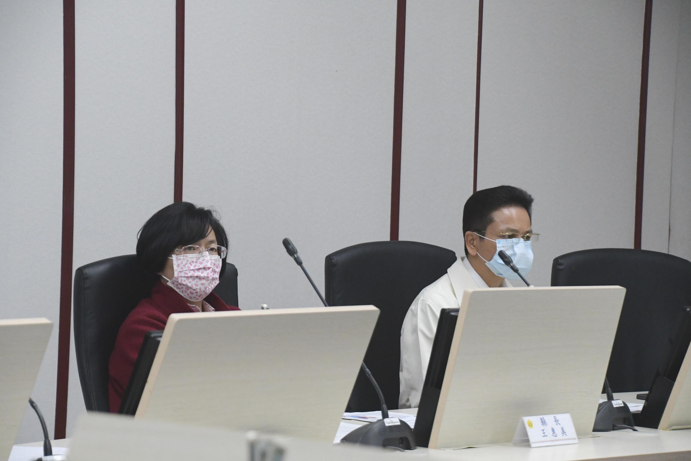 王惠美縣長主持彰化縣傳染病防治流行疫情指揮中心第53次會議- 嚴重特殊傳染性肺炎防治應變會議