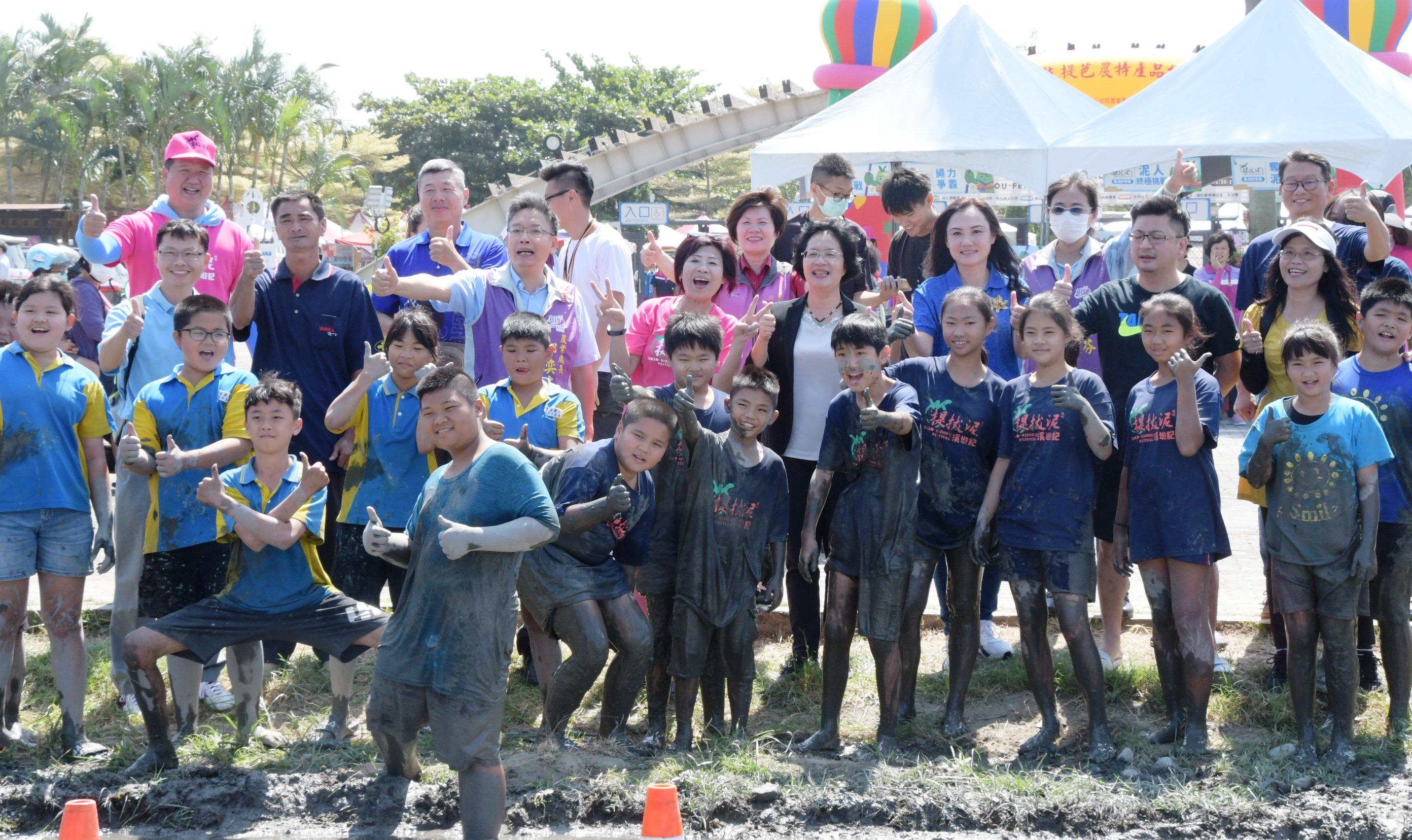 「2020溪州提拔泥-溪遊記」在溪州公園熱鬧登場