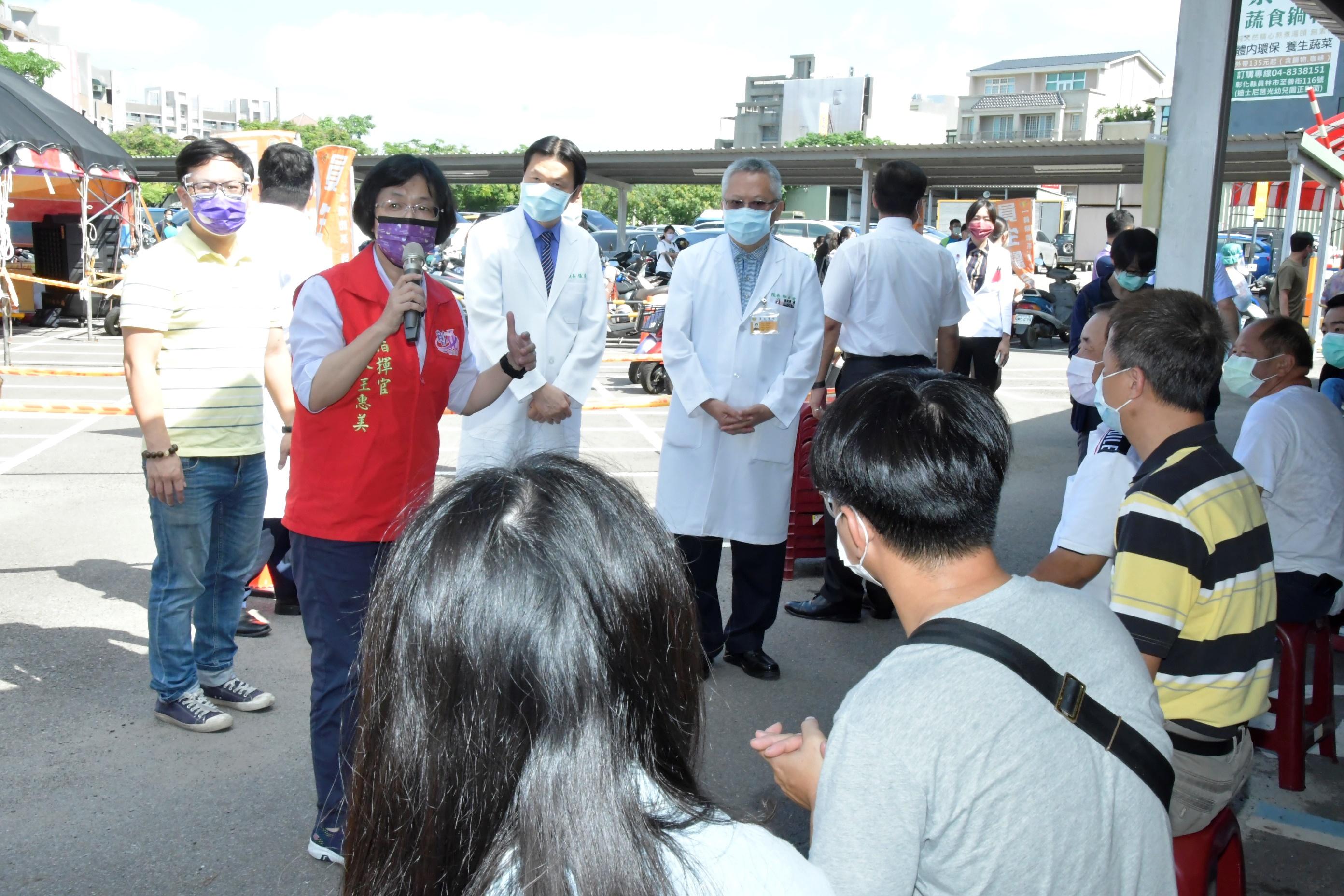 【COVID-19】前往員榮醫療體系-員生醫院關心視察 彰化果菜市場、肉品市場人員施打疫苗情形