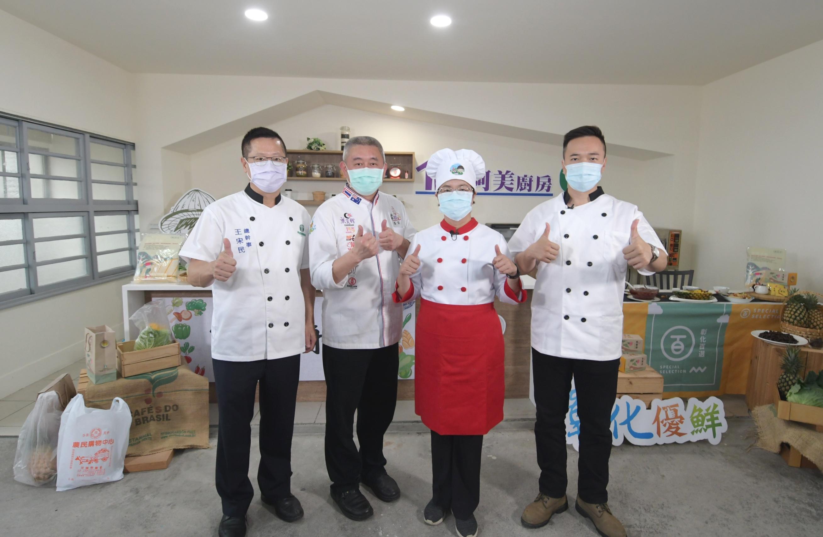 「阿美廚房」開張  王惠美縣長下廚行銷彰化農產