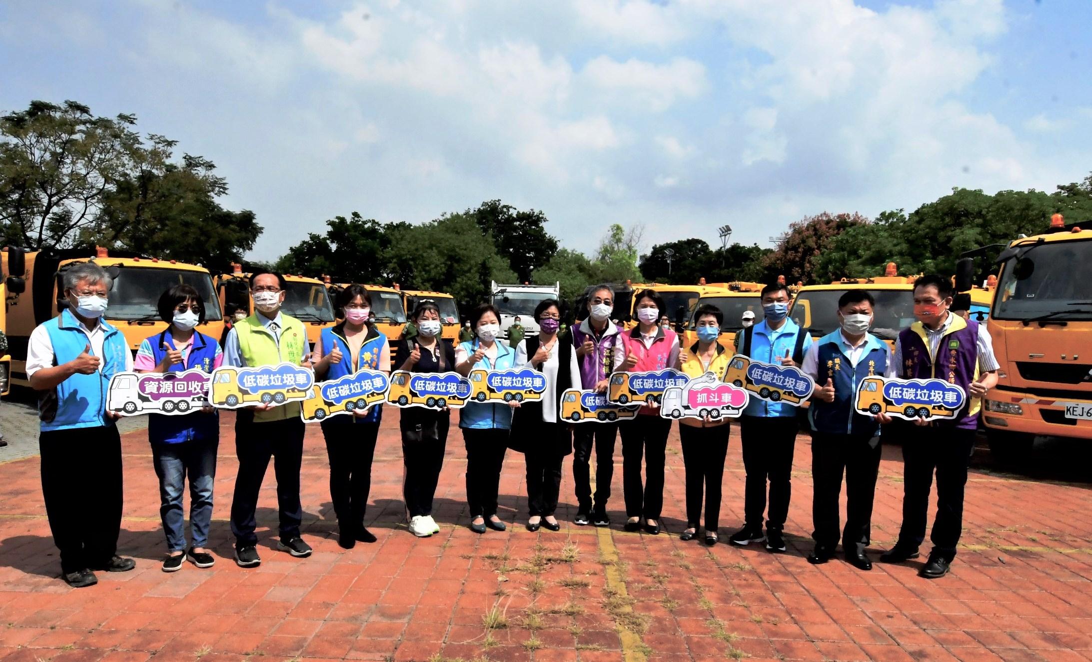 感謝有您們!守護環境的戰士! 彰化縣環保車輛授車  表揚模範清潔人員