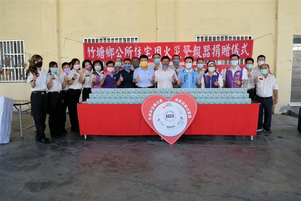 竹塘鄉公所捐贈住警器1000顆 鄉民居家防火更安心