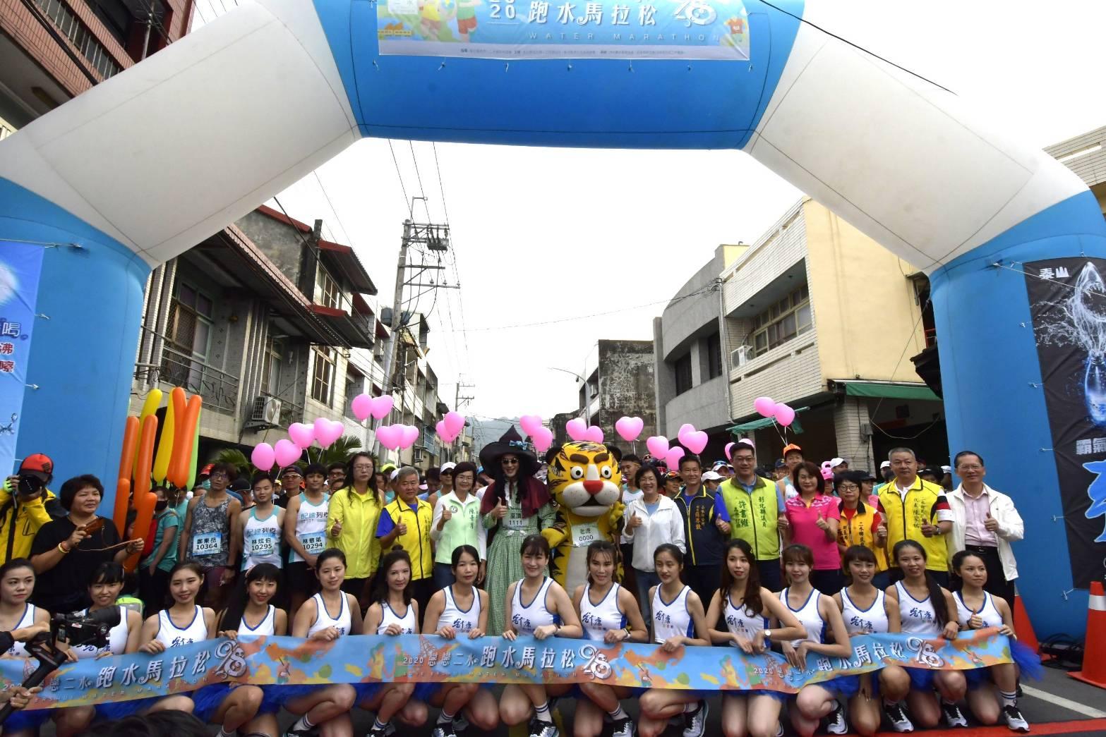 彰化縣政府唯一水陸合一馬拉松「戀戀二水 跑水馬拉松」登場