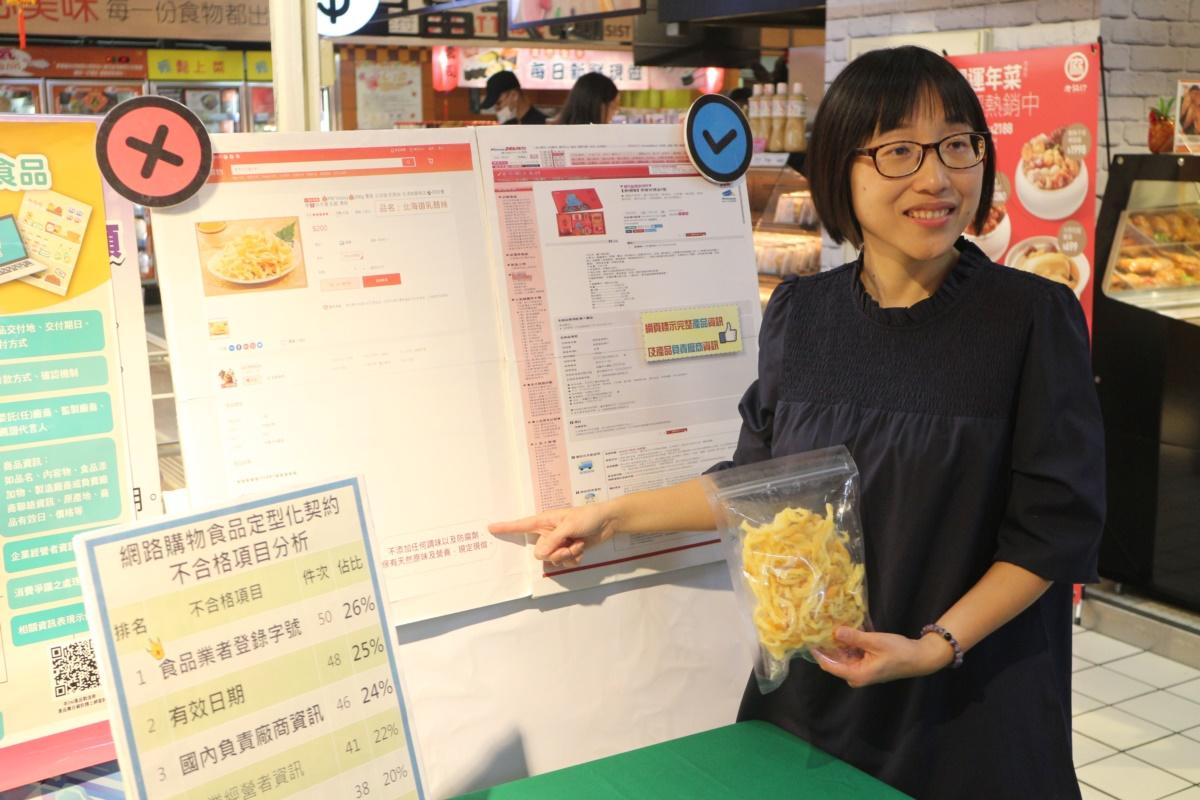 彰化縣衛生局公布第1波年節食品抽驗結果,2件蔬菜不合格,3成網路食品廣告不符定型化契約規定